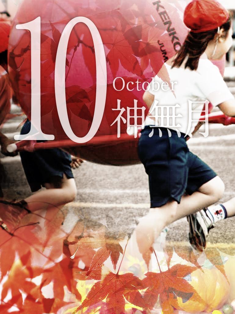 伏見台公民館と合同で文化祭として開催します。
